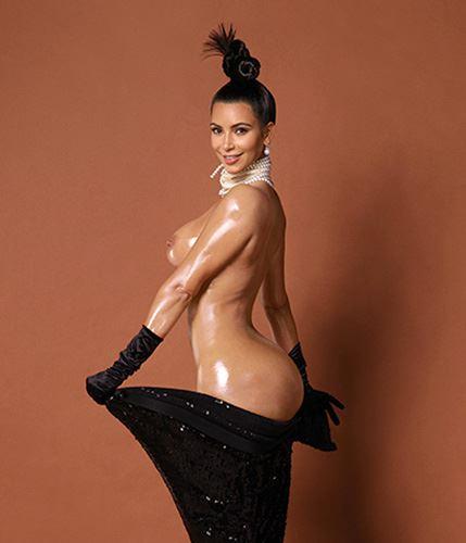 kim kardashian round ass